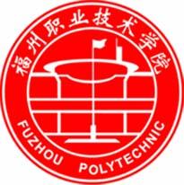 Fuzhou_Logo